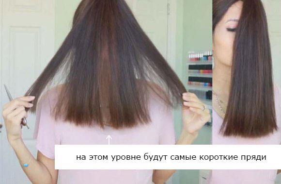 Как Подстричь Лесенку Видео