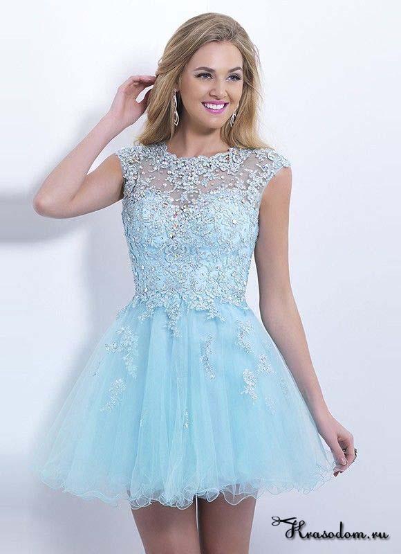 33e999d5446 Голубое короткое платье для выпускного вечера