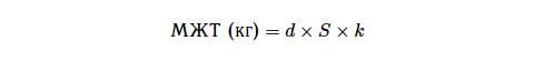 Формула Матейки